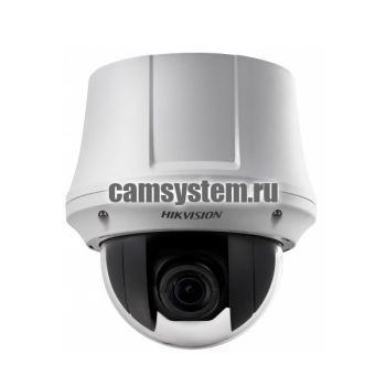 Hikvision DS-2DE4425W-DE3(B) - 4Мп поворотная IP-камера по цене 44 990.00 р.