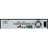 Tantos TSr-NV32452