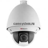 HiWatch DS-T255 - Скоростная поворотная 2Мп HD-TVI камера