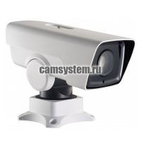 Hikvision DS-2DY3220IW-DE4(B) - 2Мп уличная поворотная IP-камера