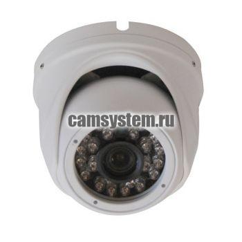 Optimus IP-E042.1(3.6)_V.2 - 2 Мп уличная IP-камера по цене 3 581.00 р.