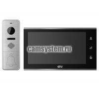 CTV-DP4705AHD B
