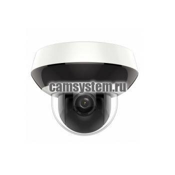 Hikvision DS-2DE2A204IW-DE3 - 2Мп уличная поворотная скоростная IP-камера по цене 16 065.00 р.