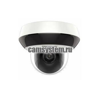 Hikvision DS-2DE2A404IW-DE3 - 4Мп уличная поворотная скоростная IP-камера по цене 17 690.00 р.