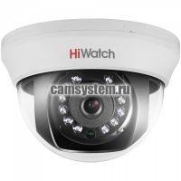 HiWatch DS-T201 (6 mm) - 2Мп купольная HD-TVI камера