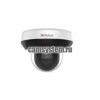 HiWatch DS-I205M - 2Мп уличная поворотная IP-камера по цене 11 543.00 р.