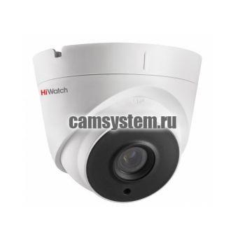 HiWatch DS-I253M (2.8 mm) - Уличная купольная 2Мп IP-камера по цене 7 470.00 р.
