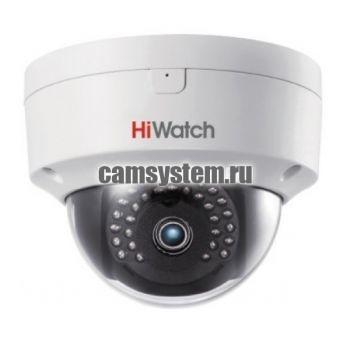 HiWatch DS-I202(C)(4 mm) - Уличная купольная 2Мп IP-камера по цене 5 111.00 р.