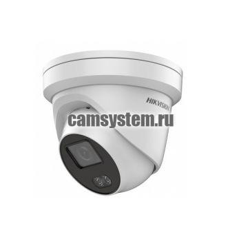 Hikvision DS-2CD2347G1-LU(2.8mm) - 4Мп уличная IP-камера по цене 12 690.00 р.