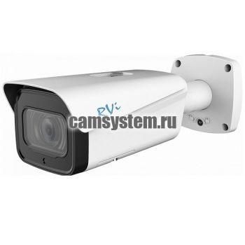 RVI-1NCT2075 (5.3-64) white по цене 30 690.00 р.