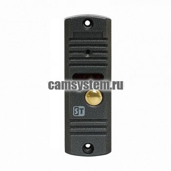 Space Technology ST-P100 (серый)(версия 2) по цене 2 915.00 р.