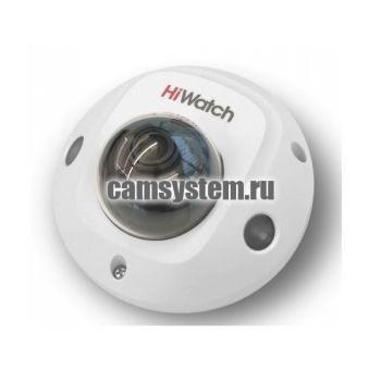 HiWatch DS-I259M (2.8 mm) - 2Мп IP-камера, обзор 115° по цене 8 037.00 р.