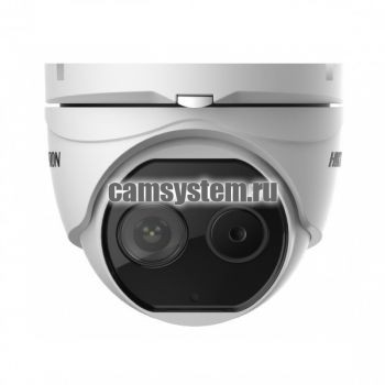 Hikvision DS-2TD1217-2/PA по цене 77 890.00 р.