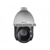 HiWatch DS-T265(B) - 2Мп скоростная поворотная HD-TVI камера