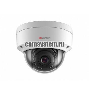 HiWatch DS-I402(B) (4 mm) - 4Мп уличная купольная IP-камера по цене 7 232.00 р.