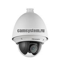 Hikvision DS-2DE4425W-DE - 4Мп уличная поворотная скоростная IP-камера