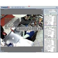 TRASSIR ActivePOS доп. терминал