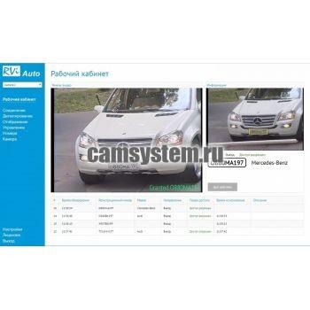 Модуль распознавания автомобильных номеров