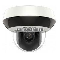 Hikvision DS-2DE2A204IW-DE3(2.8-12mm)(C) - 2Мп уличная поворотная скоростная IP-камера