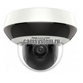 Hikvision DS-2DE2A204IW-DE3(2.8-12mm)(C) - 2Мп уличная поворотная скоростная IP-камера по цене 15 390.00 р.