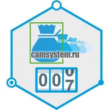 TRASSIR Bag Counter по цене 4 990.00 р.