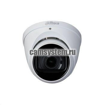 Dahua DH-HAC-HDW1801TP-Z-A по цене 7 731.00 р.