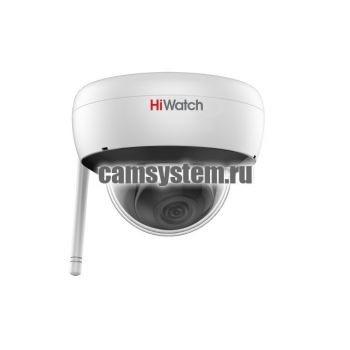 HiWatch DS-I252W(B) (4 mm) по цене 8 020.00 р.