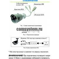 Space Technology ST-181 M IP HOME H.265 АУДИО (2,8mm)(версия 3)