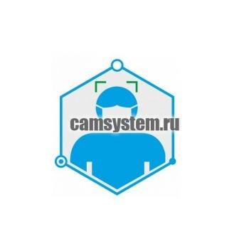 TRASSIR Face Mask Detector по цене 9 900.00 р.