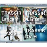 TRASSIR Установочный комплект системы