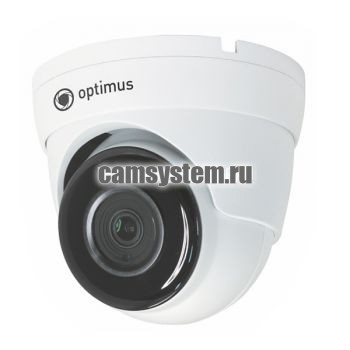 Optimus IP-P042.1(2.8)MD_v.1 - 2 Мп уличная IP-камера с PoE по цене 8 822.00 р.