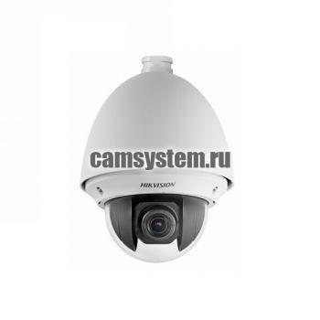 Hikvision DS-2DE4425W-DE(B) по цене 46 990.00 р.